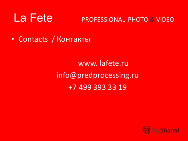 La Fete PROFESSIONAL PHOTO & VIDEO Contacts / Контакты www. lafete.ru info@predprocessing.ru +7 499 393 33 19