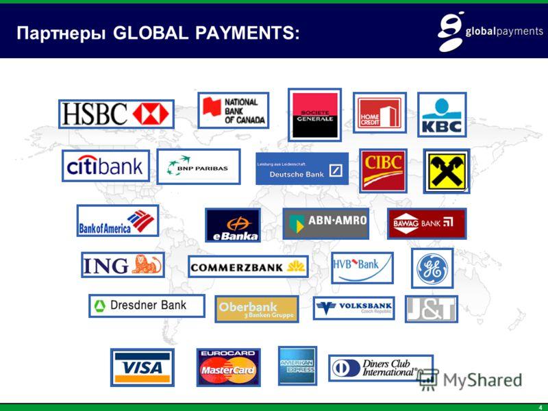 4 Партнеры GLOBAL PAYMENTS: