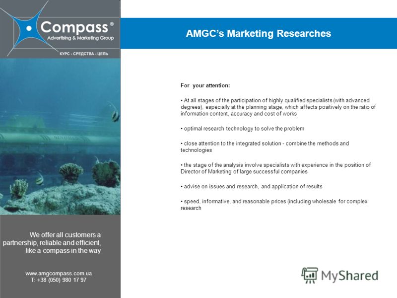 We offer all customers a partnership, reliable and efficient, like a compass in the way www.amgcompass.com.ua T: +38 (050) 980 17 97 AMGCs Marketing Researches For your attention: At all stages of the participation of highly qualified specialists (wi
