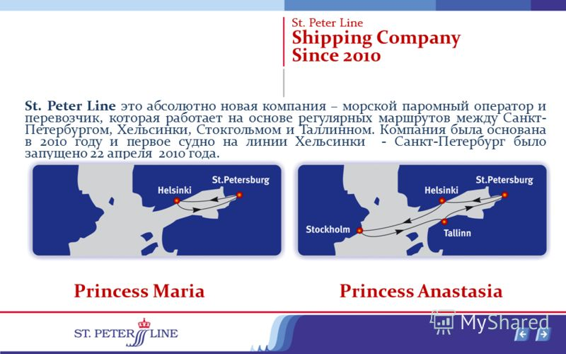 St. Peter Line Shipping