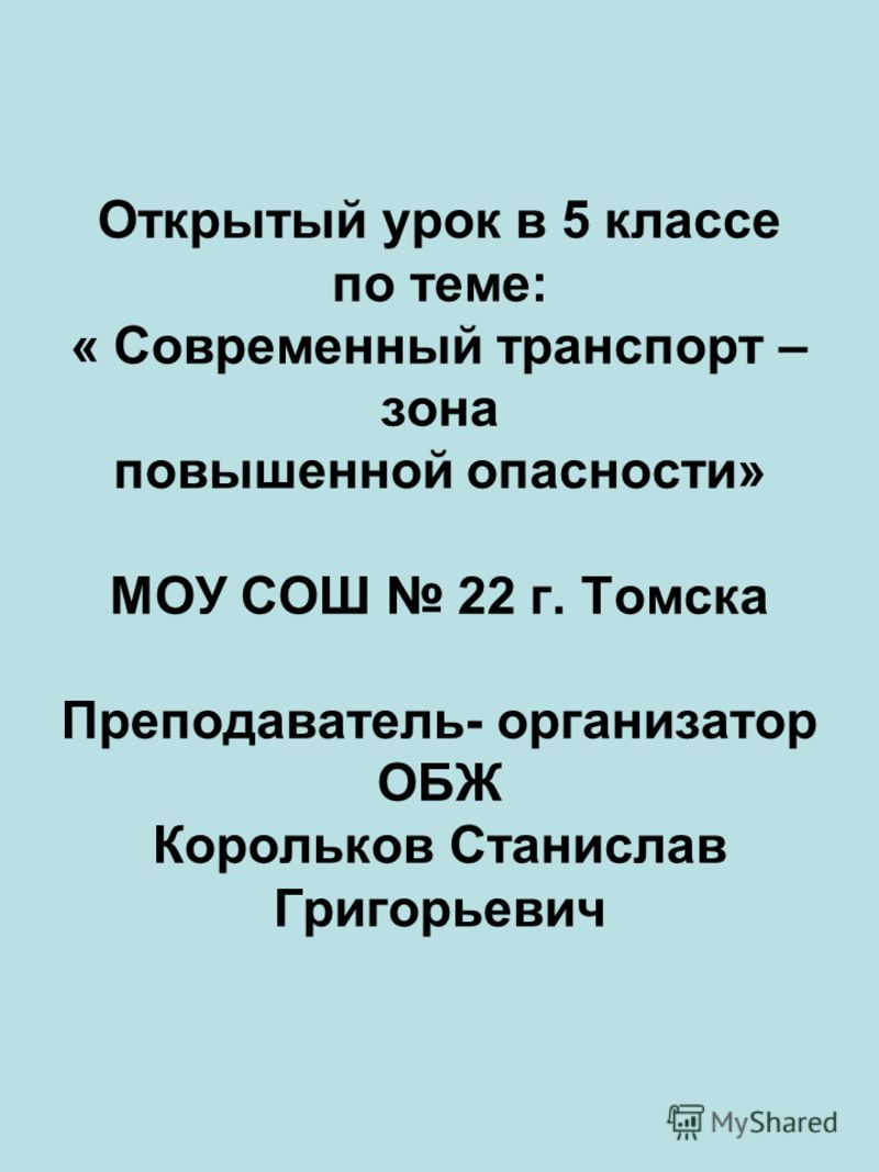 Решебник баландина дегтярева лебеденко 7 класс