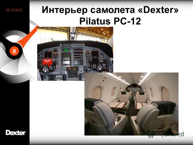 27.08.2012 8 Интерьер самолета «Dexter» Pilatus PC-12