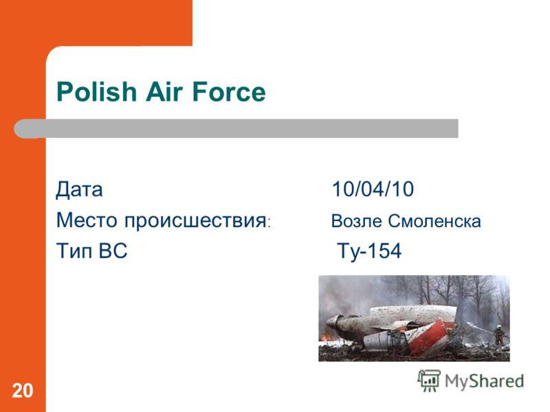 Polish Air Force Дата10/04/10 Место происшествия : Возле Смоленска Тип ВС Ty-154 20