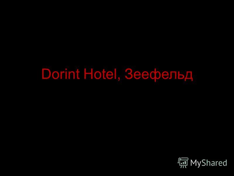 Dorint Hotel, Зеефельд