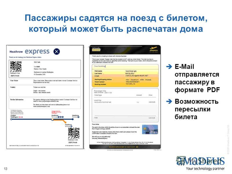 © 2008 Amadeus IT Group SA 13 Пассажиры садятся на поезд с билетом, который может быть распечатан дома E-Mail отправляется пассажиру в формате PDF Возможность пересылки билета
