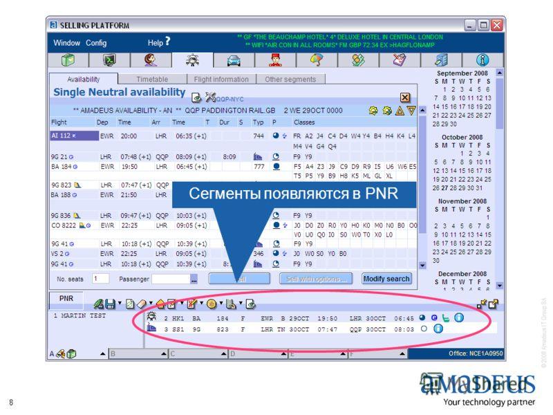 © 2008 Amadeus IT Group SA 8 Сегменты появляются в PNR