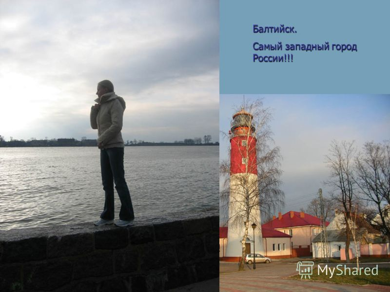 Светлогорск. Курортный городок на берегу моря. Очень живописное место. Красивые улочки и непередаваемая романтика.