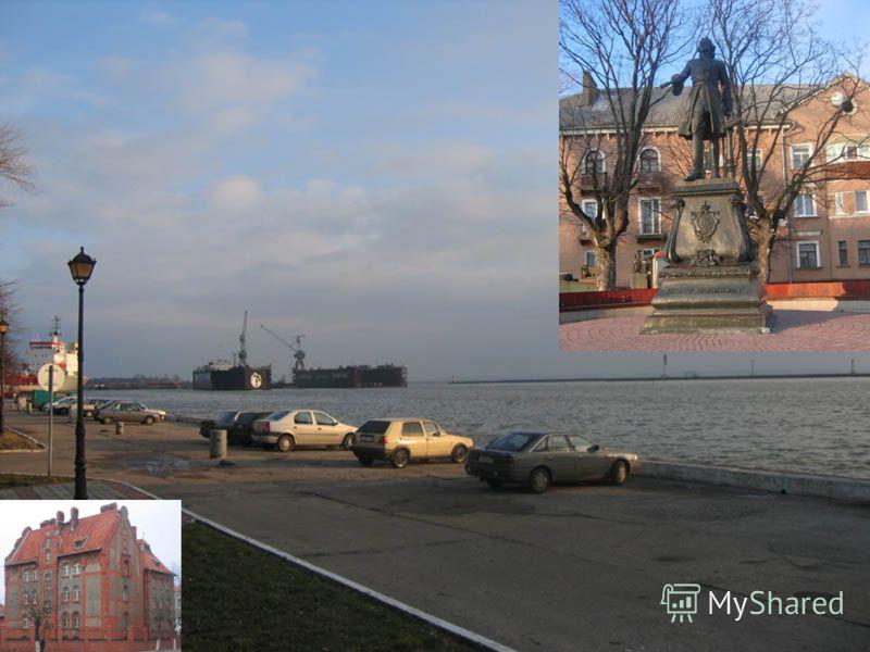 Балтийск. Самый западный город России!!!