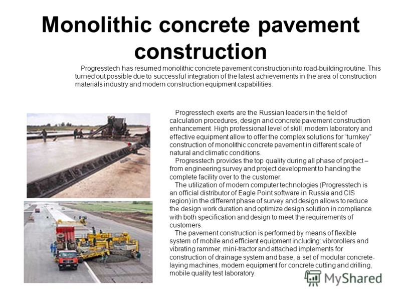 Monolithic concrete pavement construction Progresstech has resumed monolithic concrete pavement construction into road-building routine. This turned out possible due to successful integration of the latest achievements in the area of construction mat