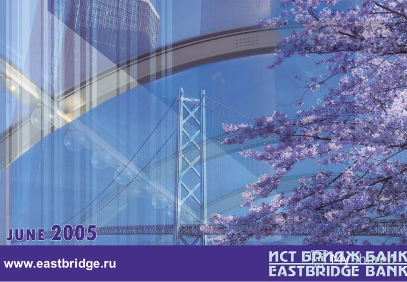 www.eastbridge.ru