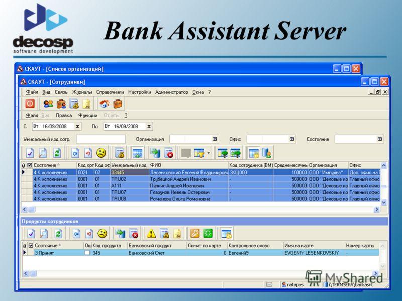 Bank Assistant Server
