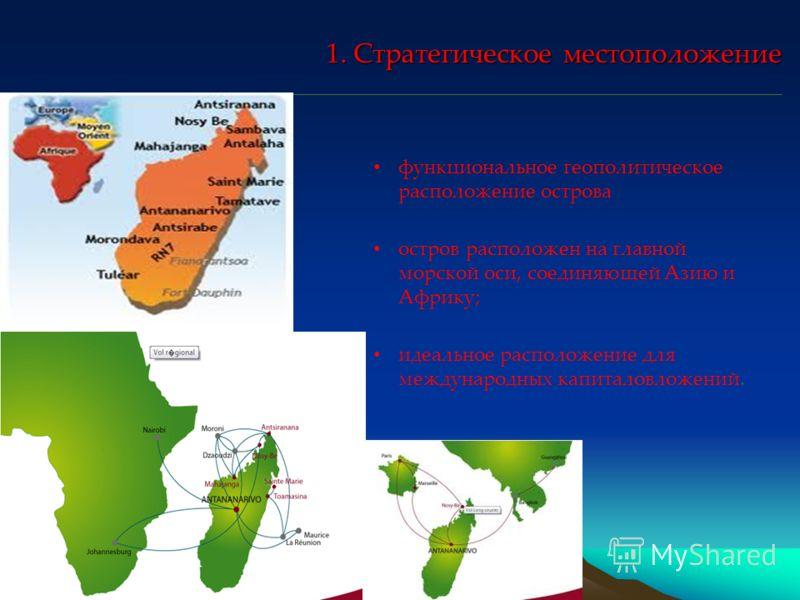 1. Стратегическое местоположение функциональное геополитическое расположение острова остров расположен на главной морской оси, соединяющей Азию и Африку; идеальное расположение для международных капиталовложений.