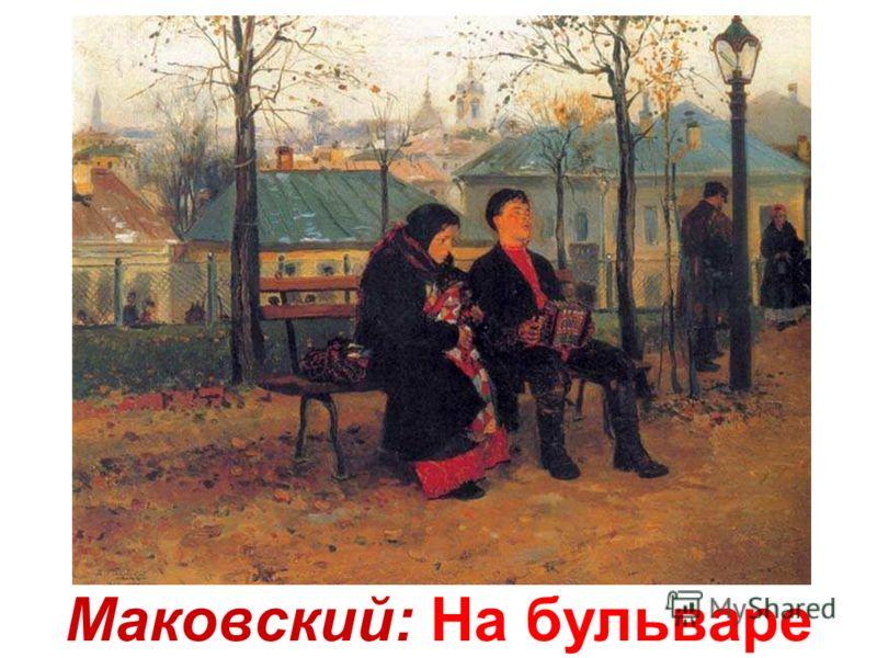 Маковский: Крах банка 900igr.net