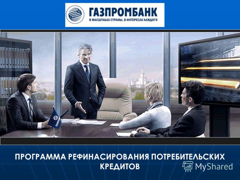 Взять кредит, деньги, дам в долг, Украина на