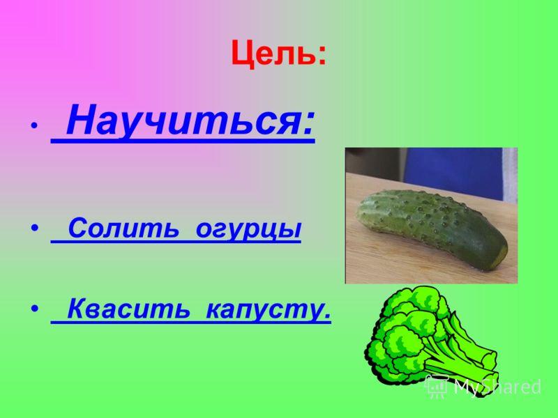 Салат 'Русский' : Салаты : Кулинария : Subscribe.Ru