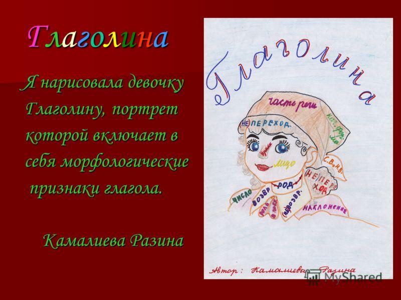 Уроки русского вид глагола