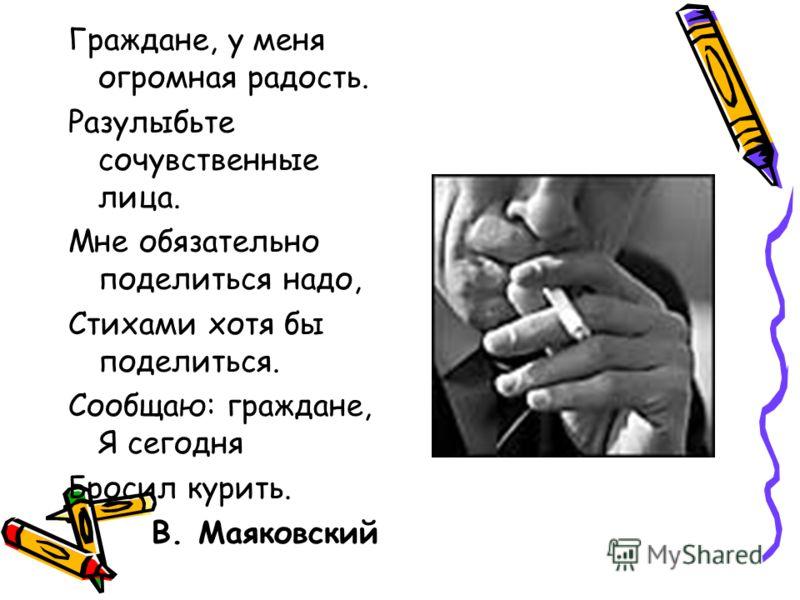 Лекарство против курения купить