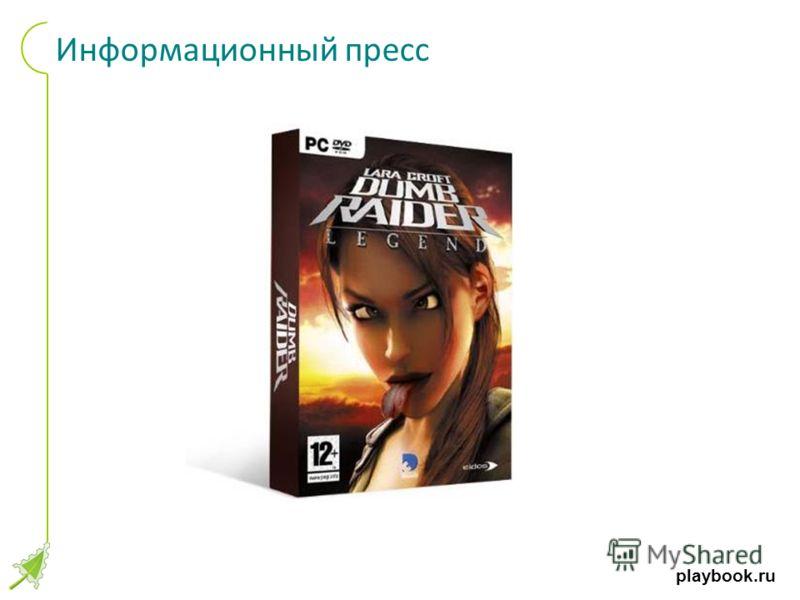 playbook.ru Информационный пресс