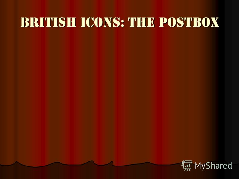 BRITISH ICONS: THE POSTBOX