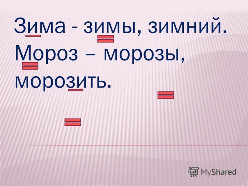 Поликлиники октябрьского района омск