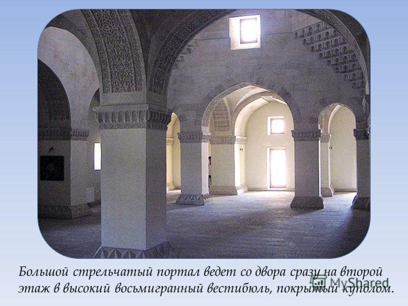 В двухэтажном здании дворца два зала, примыкающих один к другому, и около пятидесяти комнат.