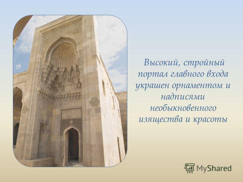 Входной портал Галерея-аркада План павильона-ротонды Вестибюль Входной портал Дверь Зал