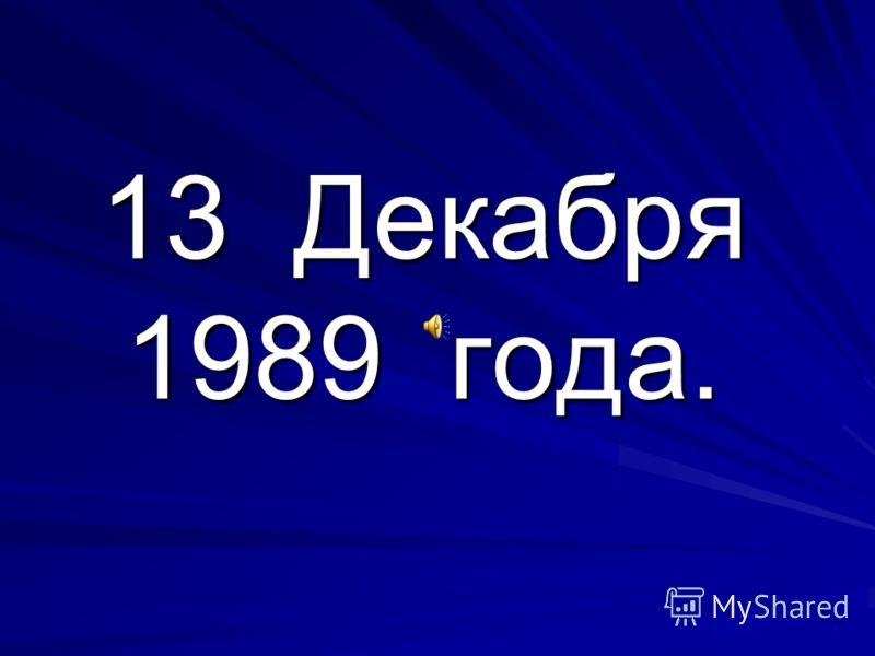 Главная цель ЛДРП - возрождение могучего демократического и процветающего Российского государства.