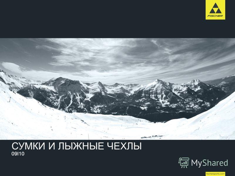 TRAVELBAGS СУМКИ И ЛЫЖНЫЕ ЧЕХЛЫ 09l10