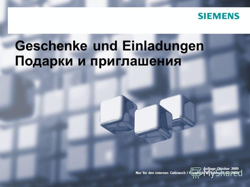 Auflage Oktober 2009 Nur für den internen Gebrauch / Copyright © Siemens AG 2009 Geschenke und Einladungen Подарки и приглашения