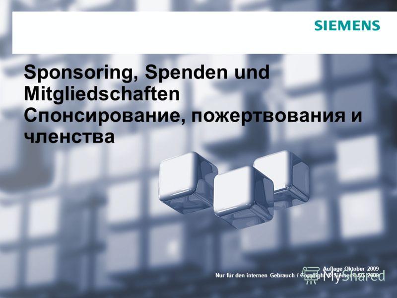Auflage Oktober 2009 Nur für den internen Gebrauch / Copyright © Siemens AG 2009 Sponsoring, Spenden und Mitgliedschaften Спонсирование, пожертвования и членства