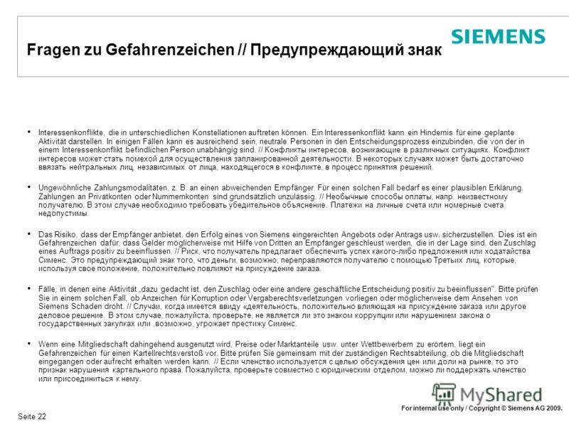 For internal use only / Copyright © Siemens AG 2009. Seite 22 Interessenkonflikte, die in unterschiedlichen Konstellationen auftreten können. Ein Interessenkonflikt kann ein Hindernis für eine geplante Aktivität darstellen. In einigen Fällen kann es