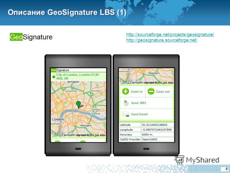 8 Описание GeoSignature LBS (1) http://sourceforge.net/projects/geosignature/ http://geosignature.sourceforge.net/