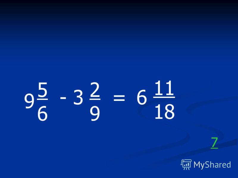 9 5656 - 3 2929 =6 11 18 7
