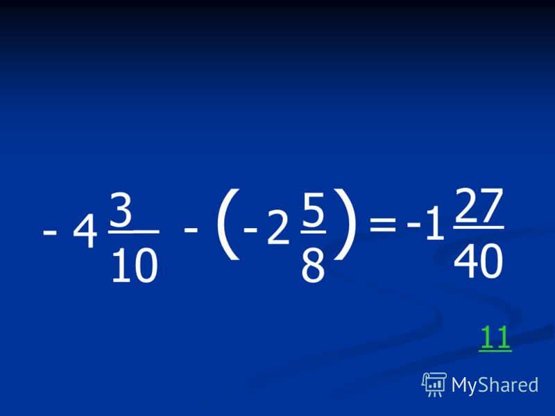 - 4 3_ 10 - ( - 2 5858 ) = 27 40 11