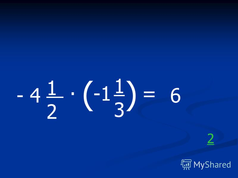 - 4 1. 2 ( 1313 ) = 6 2