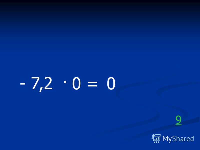 - 7,2. 0 =0 9