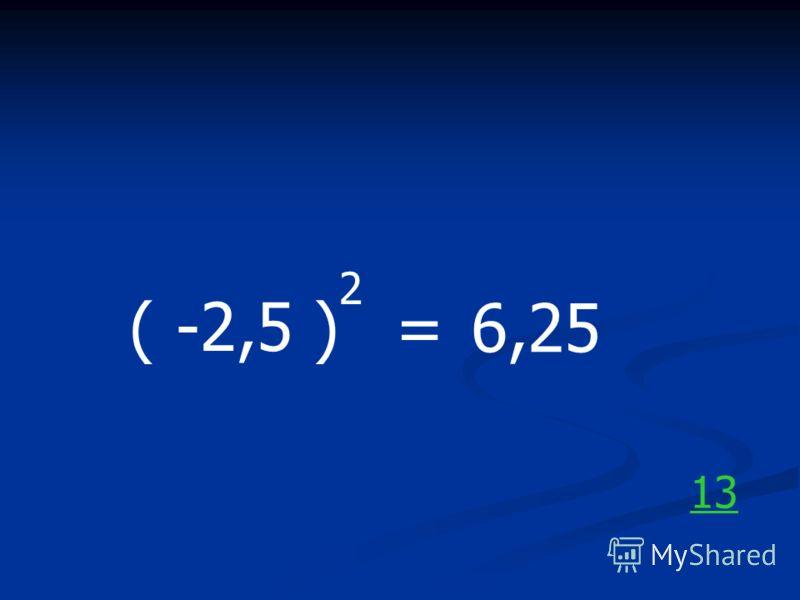 ( -2,5 ) 2 =6,25 13