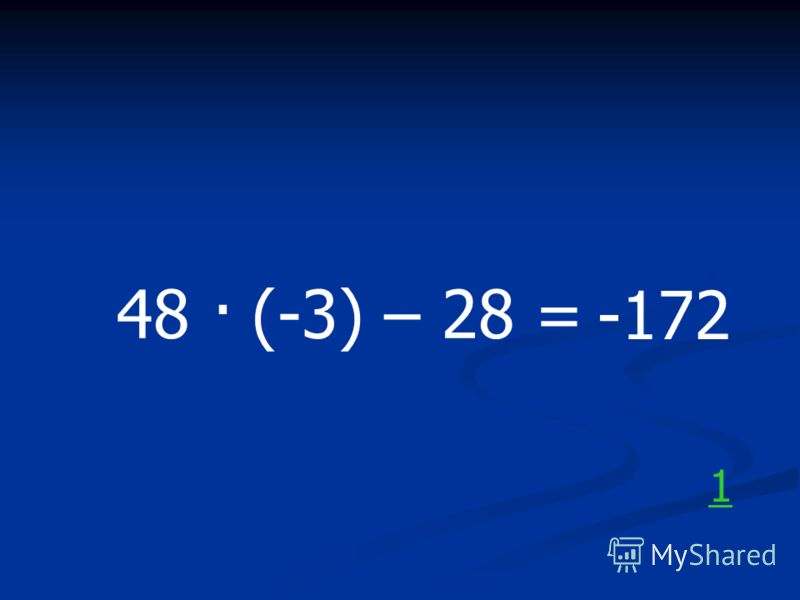 48 (-3) – 28 =. -172 1