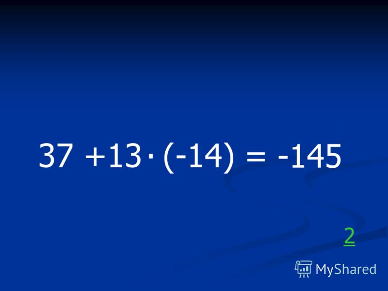 37 +13 (-14) =. -145 2