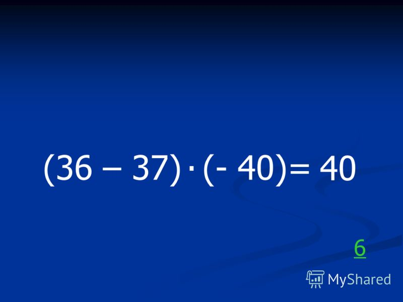 (36 – 37) (- 40)=. 40 6
