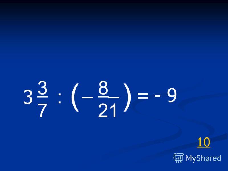 = 3 - 9 10 3737 : ( _ 8_ 21 )