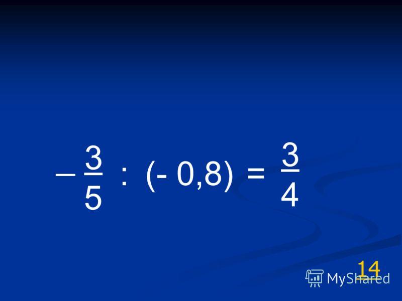14 _ 3 5 :(- 0,8)= 3434