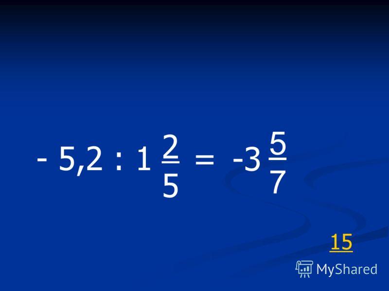 - 5,2 : 1 = 2525 -3 15 5757