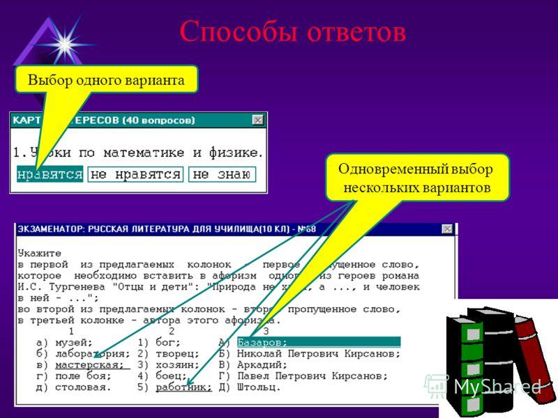 Главное меню системы ТЕСТЫТЕСТЫ