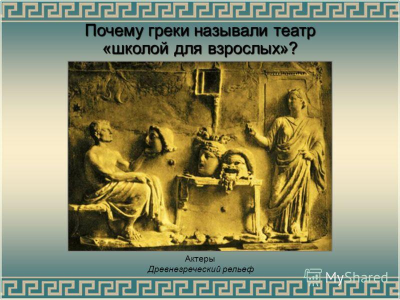 Аристофан аристофан в библиотеки