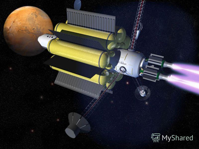 Цель «Долететь до Марса» «Долететь до Марса к 2013 году» «Долететь до Марса на космическом корабле казахстанского производства, произвести высадку на Марсе, сделать это раньше других стран и не познее 2013 года» цель плохая. цель гораздо лучше, потом