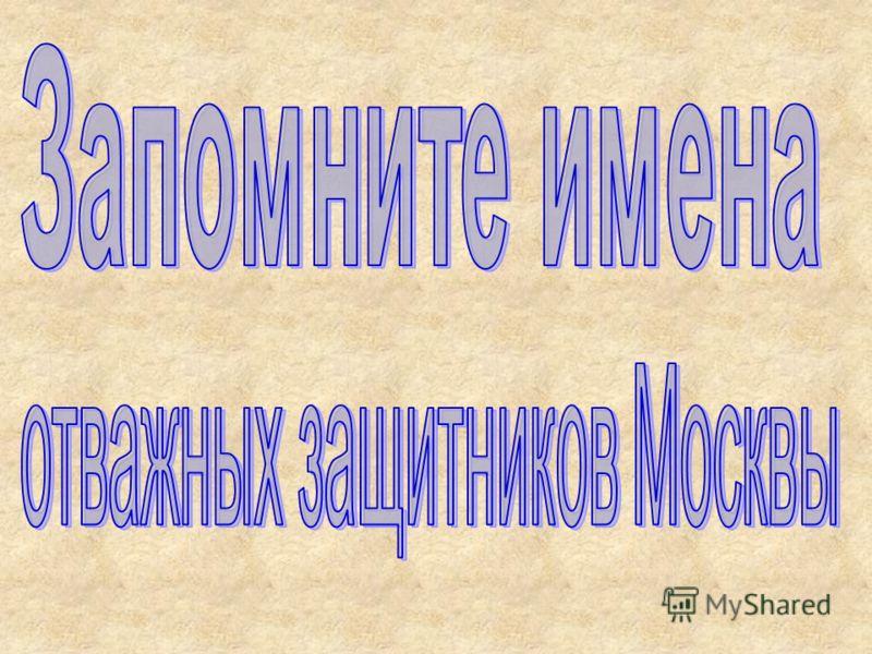psd открытки 23 февраля прикольные