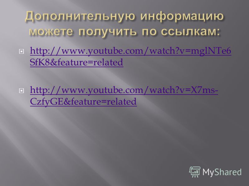http://www.youtube.com/watch?v=mglNTe6 SfK8&feature=related http://www.youtube.com/watch?v=mglNTe6 SfK8&feature=related http://www.youtube.com/watch?v=X7ms- CzfyGE&feature=related http://www.youtube.com/watch?v=X7ms- CzfyGE&feature=related