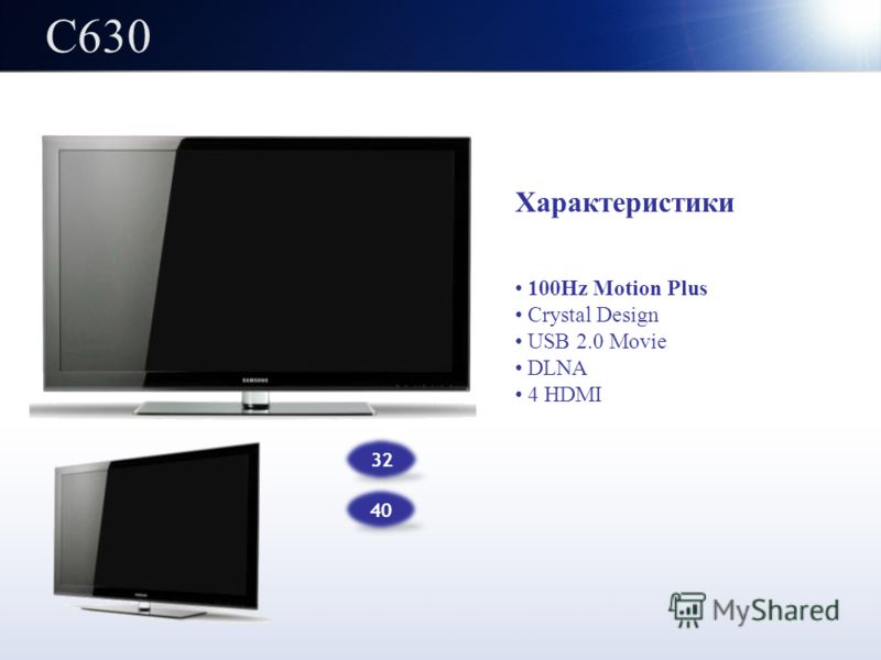 C630 32 Характеристики 100Hz Motion Plus Crystal Design USB 2.0 Movie DLNA 4 HDMI 40