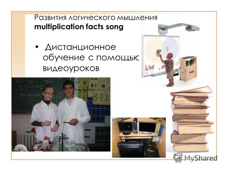 Другие социальные видеосервисы ТичерТьюб - специализированный учительский видеосервис.ТичерТьюб RuTube.ru Видео@mail.ru Rambler Vision